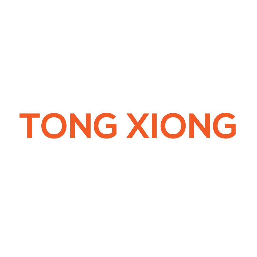 Tong Xiong logo
