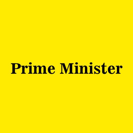 Prime Minister logo