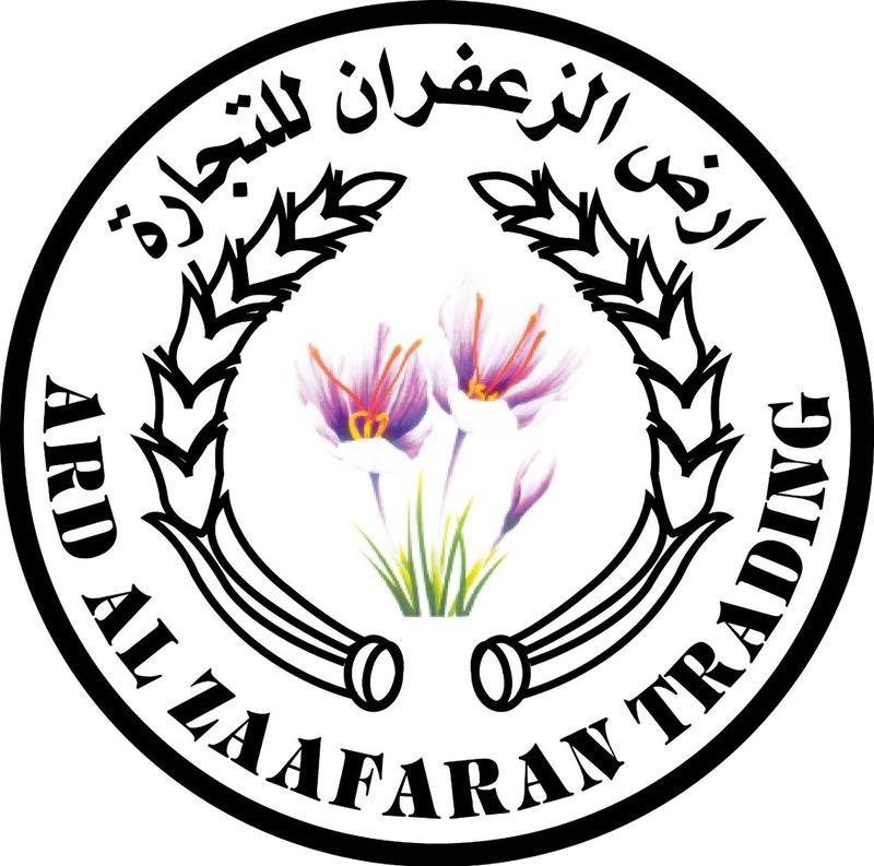 Ard Al Zaafaran logo
