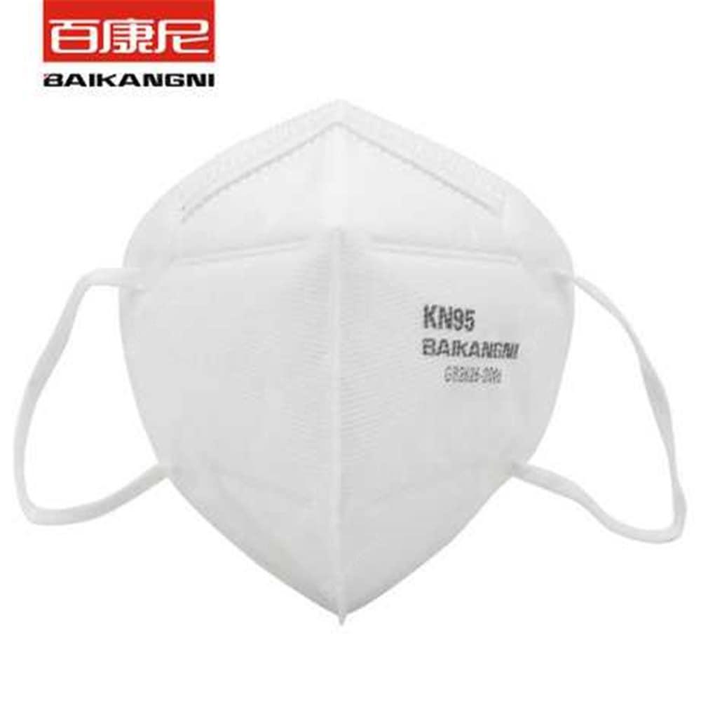 Kn95 Respirator Face Mask (certified) Non-medical
