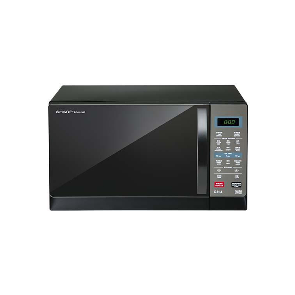 Sharp R-607ek Microwave Oven 25l