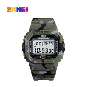 Skmei 1471cm Men Digital Watch