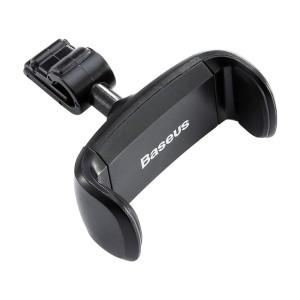 Baseus Stable Series Car Mount (black)