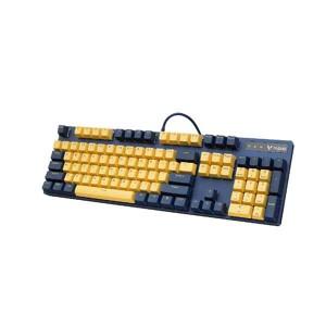 Rapoo V500 Pro Gaming Mechanical Backlit Keyboard Yellow Blue