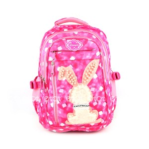 Li Bang Da Fashion 9887 18l School Backpack
