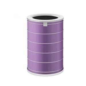 Xiaomi Mi Air Purifier Antibacterial Filter (mcr-flg) - Purple