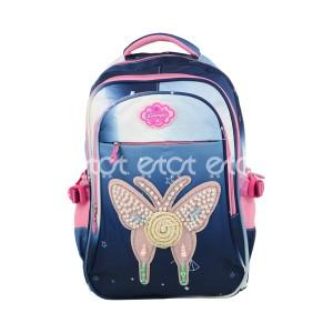 Li Bang Da Fashion 7920 18l Butterfly School Collage Backpack (dark Blue)
