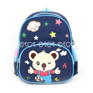 Beikeyang 893# 06 Series 12 Inch Kids School Backpack (navy Blue)