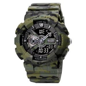 Skmei 1688ag Men Analog-digital Wrist Watch